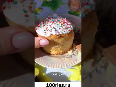 Ида Галич Инстаграм Сторис 28 апреля 2019