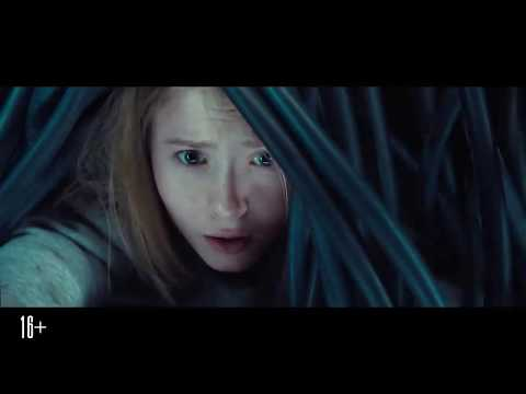 Baba Yaga: Terror of the Dark Forest Movie Trailer
