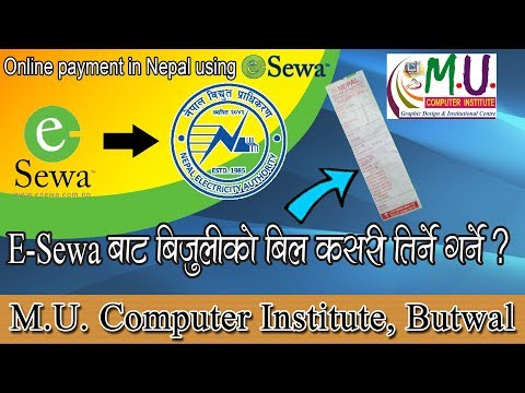 How to pay electricity bill from eSewa? - With Original Bill