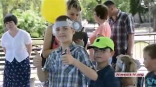 """Видео """"Новости-N"""": Праздник для детей с проблемами слуха в Николаеве"""