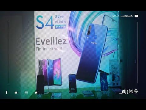 هاتف اقتصادي جديد من انفنكس Infinix S4