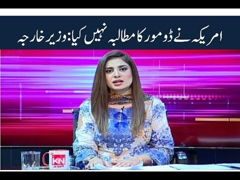 Debate on News 05 September 2018 | Kohenoor News Pakistan