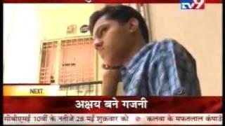 Bakliwal Tutorial's student Omkar Thakoor Tops Maharashtra in IIT JEE