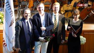 «День равноденствия» в Сочинском концертно-филармоническом объединении (СКФО)