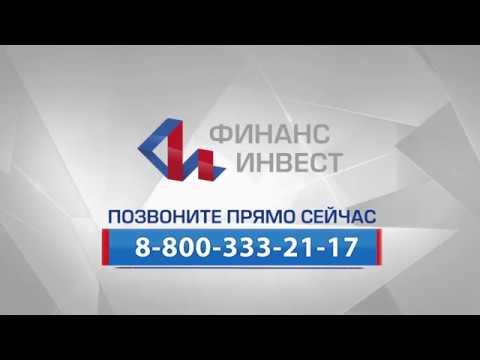 Форекс рубль доллар график