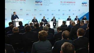 На Российском инвестиционном форуме Дмитрий Медведев провел встречу с главами регионов