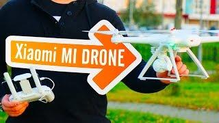 Xiaomi MI Drone - обзор
