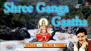 Shree Ganga Gaatha By Kumar Vishu