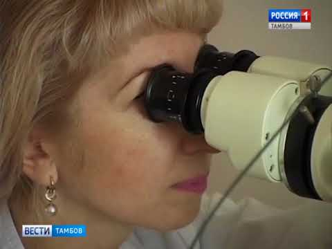 Лазерная коррекции зрения в новосибирске