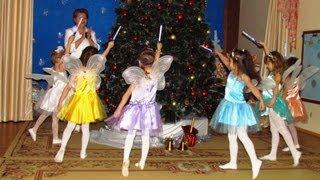 Маленькие феечки (Видео Валерии Вержаковой)