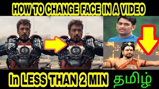 HOW TO CHANGE FACE IN A VIDEO   IN TAMIL   MADRAS TAXI