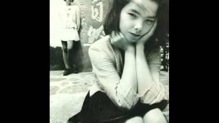 Björk - The Sugarcubes - Cindy - [HD]