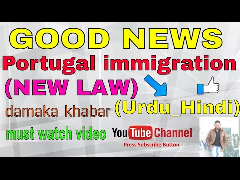 Portugal Immigration new law  Good News  for people (Urdu_Hindi))