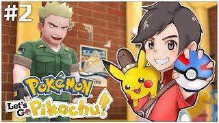 打第三道館! | Pokémon: Let