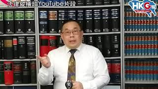 澳洲大律師對比兩地 嘆香港警察鎮暴太克制 旁觀者清!