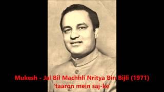 Mukesh - 'taaron mein sajke' - YouTube