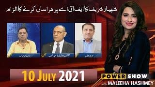 Power Show with Maleeha Hashmey | 10 July 2021 | Raja Amir Abbas |