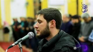 مازيكا سورة السجدة الشيخ محمد العشي تحميل MP3