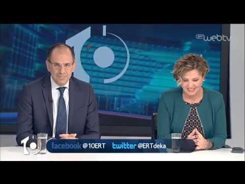 Ο Γιώργος Γεραπετρίτης και η Όλγα Γεροβασίλη στην εκπομπή «Δέκα» | 18/11/2019 | ΕΡΤ