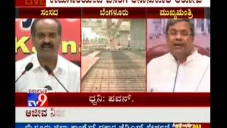 PC Mohan on Metro Station by BMRCL