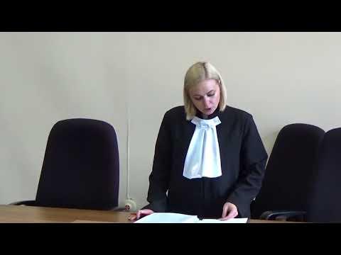 Вынесен приговор по делу В.И. Дубины и В.В. Шульги (часть 3)