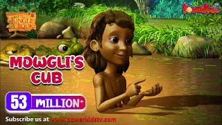 जंगल बुक सीजन 2 हिंदी में  | हिंदी कहानियां |  Mowgli's Cub | Hindi Kahaniya | PowerKids TV