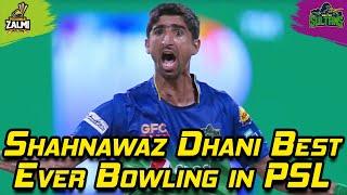 Shahnawaz Dhani Best Ever Bowling In PSL | Peshawar vs Multan | Match 21 | HBL PSL 6 | MG2L