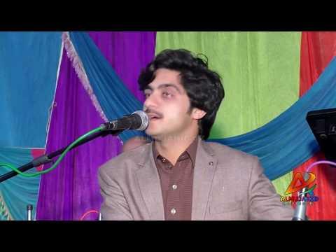 okhay painday lamian rahaan ishq diyan singer Basit Naeemi Latest Brand New Saraiki Hit Song 2019