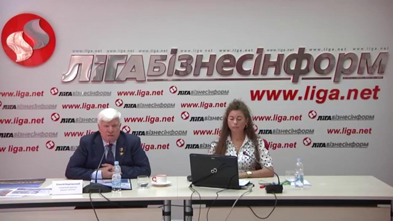 Конференція генерального директора компанії НІБУЛОН Олексія Вадатурського (ВІДЕО, ОНОВЛЕНО). ЧАСТИНА 2