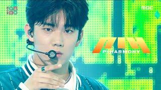 [쇼! 음악중심] 피원하모니 -네모네이드 (P1Harmony -Nemonade) 20201212