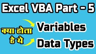 What is Variable and Data Types in Excel VBA in Hindi | Excel VBA Part 5