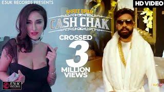 Gambar cover Cash Chak   Shree Brar ft. Dilpreet Dhillon   Official Video   E3UK Records   New Punjabi Songs 2018