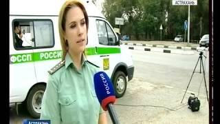 Камеры гибдд в Астрахани на карте