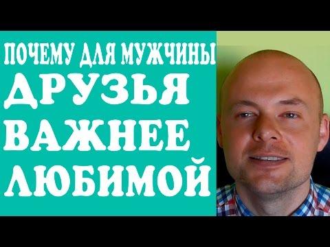 Кодирование от алкоголизма татарстан