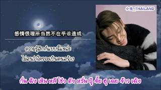 [ซับไทย] XIAOGUI《GOOD NIGHT》- AKA.imp 小鬼