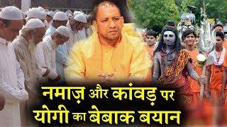 नमाज़ Vs कांवड़ यात्रा : पहली बार किसी CM ने दिया ऐसा बयान - INDIA NEWS VIRAL