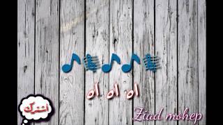 تحميل اغاني اغنية مريت بضيقة بالكلمات Mostafa hagag MP3