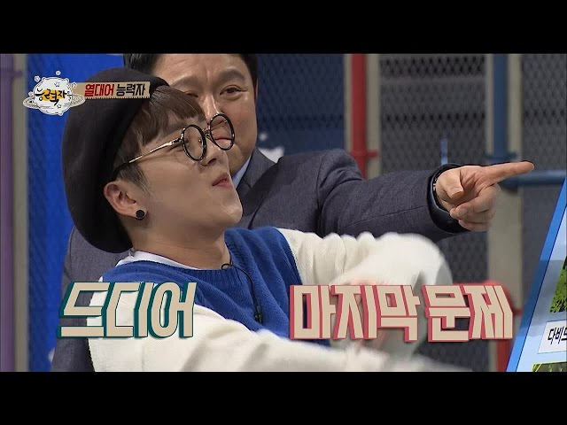 【TVPP】Tae-il(Block B) - Guess The Name of Tropical Fish, 태일(블락비) - 열대어  맞히기@People of Full Capacity
