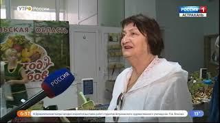В Астрахани проходит Архангельская сельскохозяйственная ярмарка