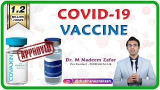 Information Regarding COVID-19 Vaccine (COVID-19 वैक्सीन के बारे में जानकारी) #vaccinesahihai 𝗛𝗜𝗡𝗗𝗜 - VACCINE