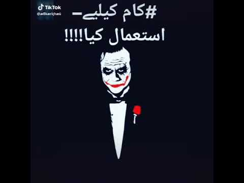 Joker status what's app attitude