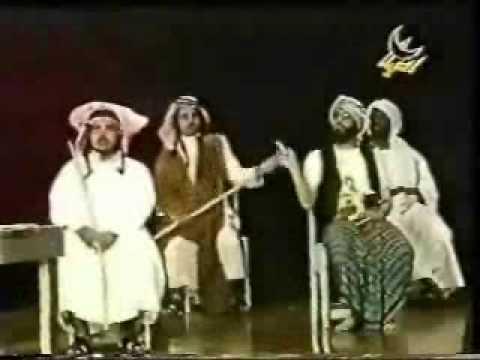 مسرحية الجوالة المدرس هاني مقبل و عيد الدوسري 1/3