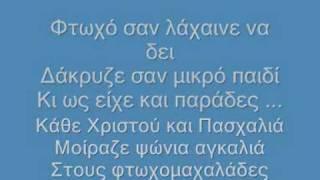 Αντάμης και κοντραμπατζής.  (από Khan, 16/06/12)