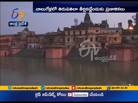 Ayodhya Set to Develop   Into a far Bigger Tourism Destination   After SC Verdict