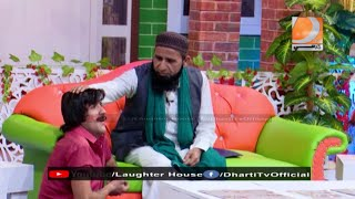 Laughter house | Molana Asadullah Khuhro Part 01