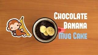 สูตรวิธีทำเค้กด้วยไมโครเวฟ 'เค้กกล้วยหอมช็อกโกแลต' ไร้แป้ง