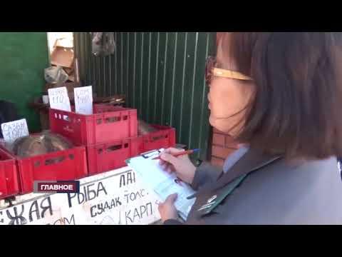Несанкционированные места торговли рыбной продукции были выявлены сотрудниками Управления Россельхознадзора