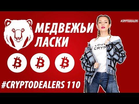 Полное криптовалюта