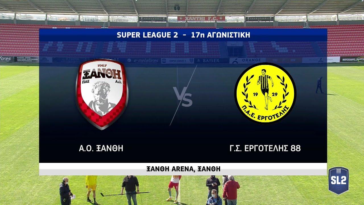 Super League 2 | Διαγόρας – Λεβαδειακός 0-4 | 27/03/21 | ΕΡΤ