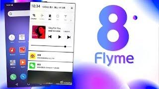 НОВАЯ Flyme 8 (Когда выйдет?)